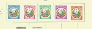 LAOS 1976 SCOTT 272-6 MH