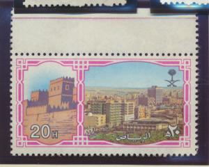 Saudi Arabia Stamp Scott #897, Mint Never Hinged - Free U.S. Shipping, Free W...