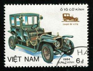 1984, Car (Т-8898)