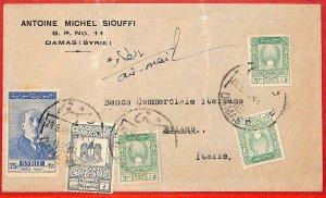 aa0362 - SYRIA - POSTAL HISTORY - AIRMAIL COVER to ITALY 1949