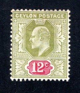 Ceylon #171,  F/VF, Unused, Original Gum, CV $5.50 ....  1290525