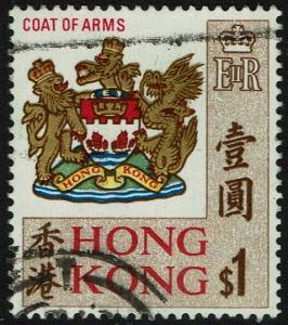 Hong Kong 246  Used - Coat of Arms (1968)