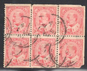 Canada #90b Used complete booklet C$1500.00 +++