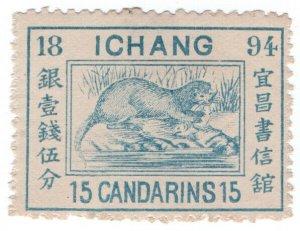 (I.B) China Local Post : Ichang 15c