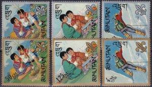 Bhutan #86-86E MNH  CV $6.00 (Z5746)