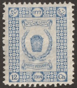 Iran/Persian Stamp, Scott# 568, mint hinged, HR, 12ch, Imperial Crown, #X-5