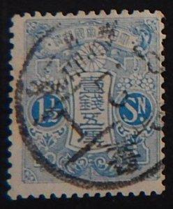 1914 Tazawa, Japan, Watermarked, 11/2sen, SG #232 (2137-Т)