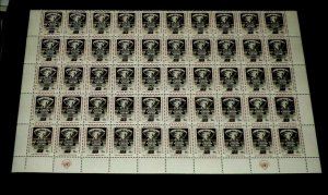 U.N. 1964, NEW YORK #133, ATOMIC TESTING, SHEET/50, MNH, NICE! LQQK!