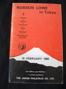 ROBSON LOWE AUCTION CATALOGUE 1980 TOKYO with CHINA JAPAN THAILAND etc