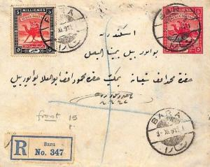 MM150 1912 SUDAN *BARA*CDS Registered Camel Stamp Stationery Cover Front