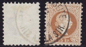 Austria - 1877 - Scott #38 - used - Watermarked