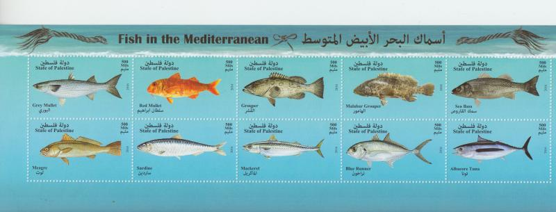 2016 Palestine Authority Euromed Fish MS10 (Scott NA) MNH