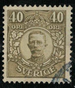Sweden, SC #88, 1911-1919, King Gustaf V, 40 ORE (Т-7010)