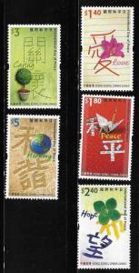 Hong Kong 2006 Intl. Day of Peace MNH
