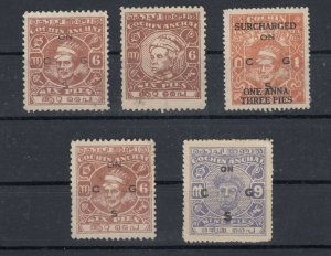 India States Cochin Collection Of 5 Mint Values MH J6370