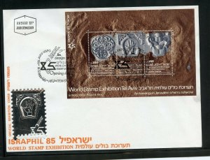 ISRAEL ISRAPHIL SET OF THREE SOUVENIR SHEETS ON THREE  FIRST DAY  COVERS