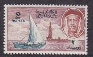 Kuwait # 150, Dhow and Oil Derrick, NH, light Crease, 1/3 Cat.