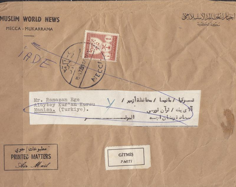 1974 Saudi Arabia Cover from MECCA addressed to TURKEY ranked by 1 p Official