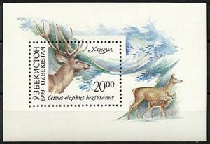 UZBEKISTAN, SHEETLET, DEER, NEVER HINGED
