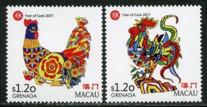 GRENADA  2017 YEAR OF THE ROOSTER  SET  I  OF TWO  MINT  NH