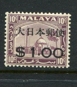 Selengar #N39 Mint - Penny Auction