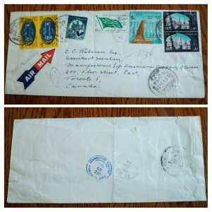 UNIQUE 1964 SAUDI ARABIA FLAG ON EGYPT STAMP COVER TO CANADA RECEIVING CANCEL