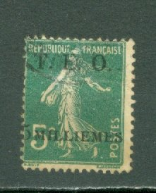 SYRIA OVPT #5..USED LIGHT THIN...$22.50