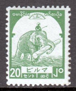 Burma - Scott #2N47 - MH - SCV $1.20