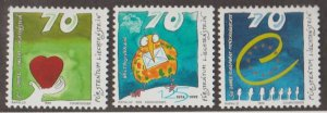 Liechtenstein Scott #1139-1140-1141 Stamps - Mint NH Set