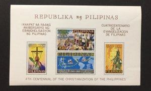 Philippines 1965 #C92a, Christmas, MNH(UR/LR bend).