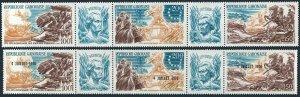 Gabon C178-C180a,C181-C183a,MNH.Michel 589-591, 594-596 zf. USA-200,JULIET 1976.