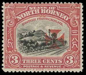 North Borneo Scott B4 Variety Gibbons 204a Mint Stamp