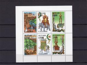 Sakha (Yakutia) Republic 1997 CHESS PIECES Sheetlet (6) MNH VF