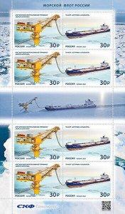 Russia 2021. Russian Navy (MNH OG) Miniature Sheet
