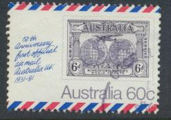 Australia SG 771 - Used reverse very slightly yellowed