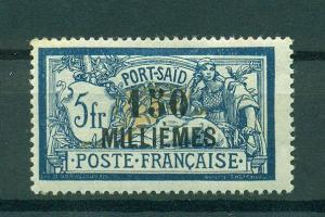 French Offices in Egypt Port Said sc# 69 mhr cat val $22.50