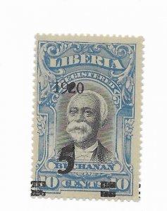 Liberia #178e Forgery ?? Used - Stamp