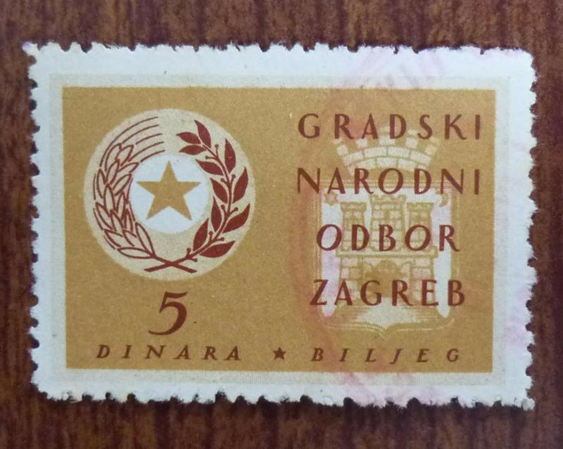 Croatia in Yugoslavia Local Revenue Stamp ZAGREB! J57