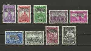 German Occupation of Serbia 2NB29-37 Mint Hinged (414129)