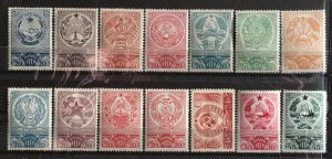 1937-41 Russia Coats of Arms Sc# 647-58, 841-2 MH