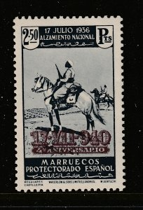 Spanish Morocco a MH 2.55 from the 1940 Anniversary set