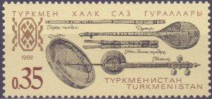 Turkmenistan. 1992. 10. musical instruments. MNH.