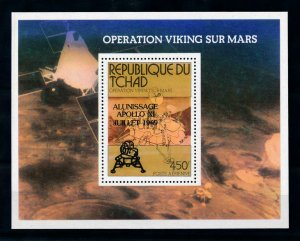 [102010] Tchad 1979 Space travel weltraum Apollo 11 Sheet with OVP MNH