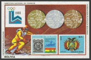 Bolivia C320/651 note,MNH.Mi Bl.102. Olympics Lake Placid-1980.Coat of Arms.