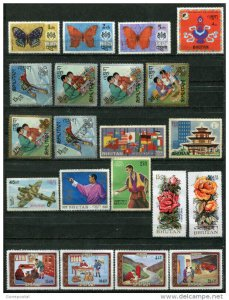 x163 - BHUTAN Lot of Stamps All MNH, some with flaws Butterfly Soccer Boy Scouts