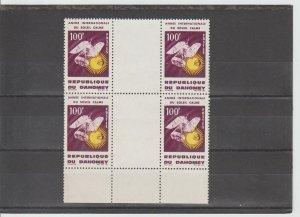 Dahomey  Scott#  197  MNH  Block of 4 Gutter Pair  (1964 Int'l Quiet Sun Year)