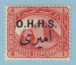 EGYPT O10 OFFICIAL  MINT HINGED OG * NO FAULTS EXTRA FINE !
