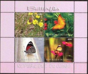 Congo 2011 Butterflies (8) MNH Cinderella !