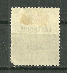 1933 Latakia #2  10c Syria Stamp Overprint MH