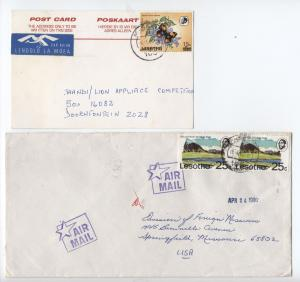 Pair of 1980s Lesotho Covers [L.170]